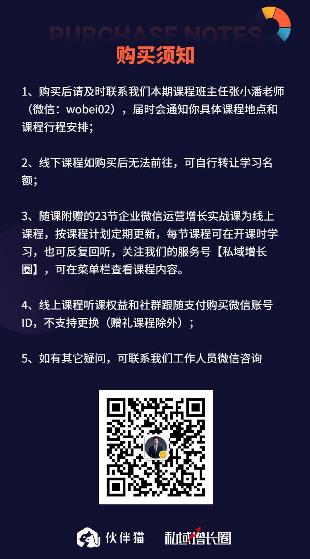 副本_双十一课程详情页-15.png