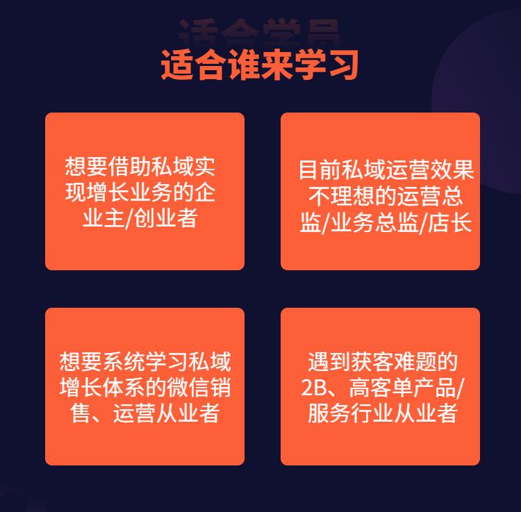 副本_双十一课程详情页-14.png