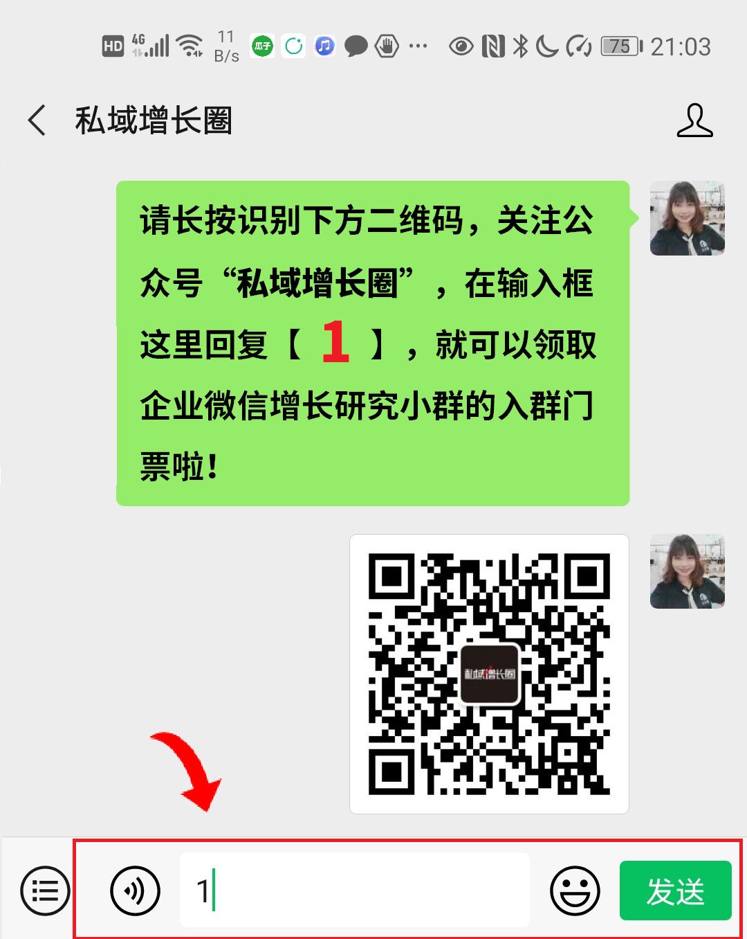 【案例拆解】乐凯撒是如何通过企业微信打造一套自动化运营体系的?