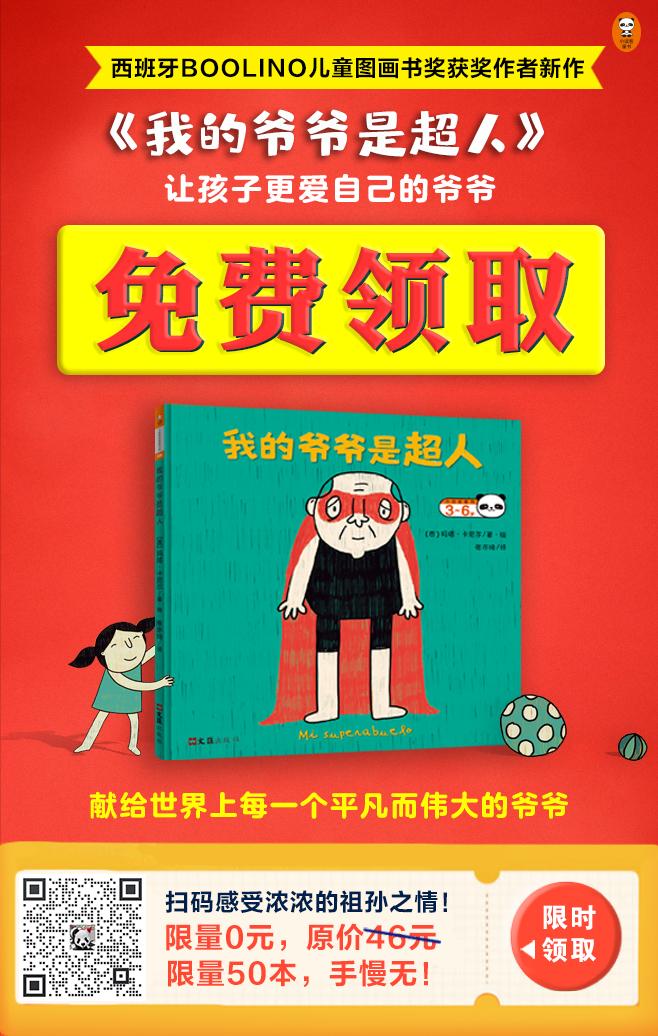 【案例拆解】50本实体儿童故事书,成功引流970个宝妈粉到私域流量!