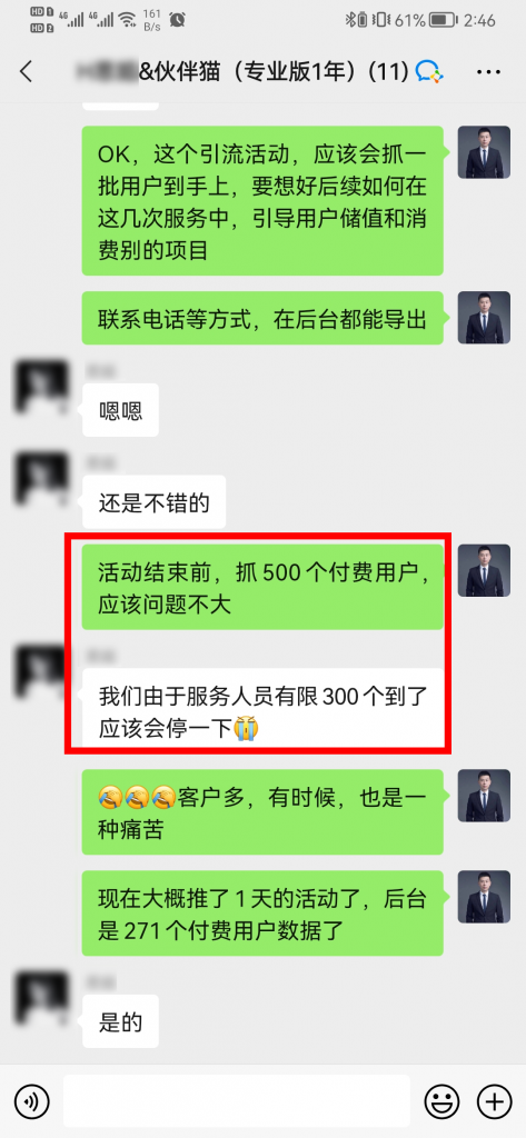 【案例拆解】1天抓取300个付费用户,美容店老板娘喊话:停停停!太多了!