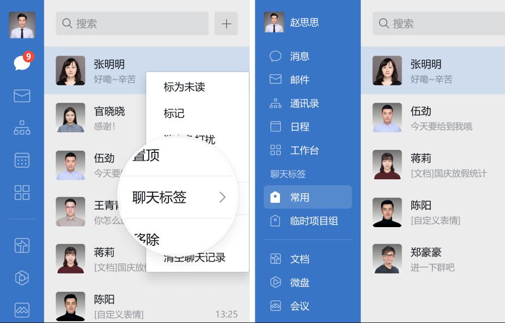 【功能更新】企业微信支持展示在视频号主页,用户点击即可添加啦!